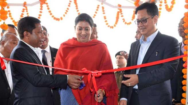 Smriti Irani Inaugurates Apparel and Garment Making Centre in Meghalaya
