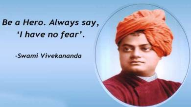 Photo of Aalo Celebrates 155th birthday of Swami Vivekananda