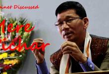 Cabinet discussed issues related to Pul's MERE VICHAR