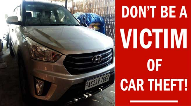 Don't be a victim of car theft........