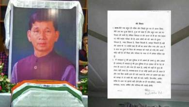 Photo of Pul's Suicide Note has gone Viral on Social Media