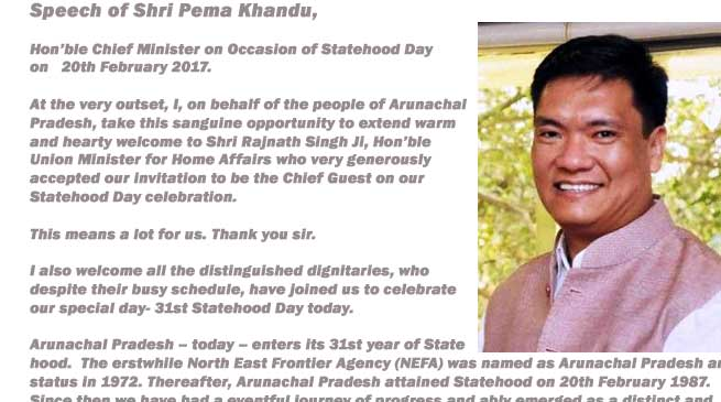 Speech Of Chief Minister Pema Khandu on the Occasion of 31st Statehood Day
