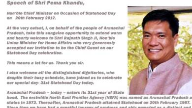 Photo of Speech Of Chief Minister Pema Khandu on the Occasion of 31st Statehood Day