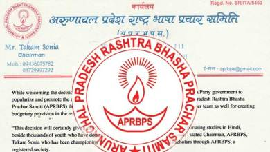 Photo of APRBS  Welcome Gov Decision to popularize Hindi Language
