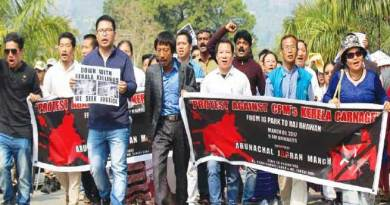 Arunachal Jagran Manch Protest March