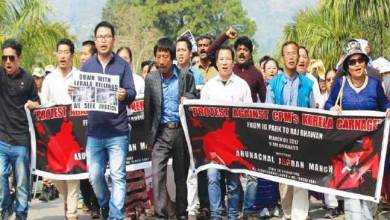 Photo of Arunachal Jagran Manch Protest March- against killing of BJP workers in Kerala