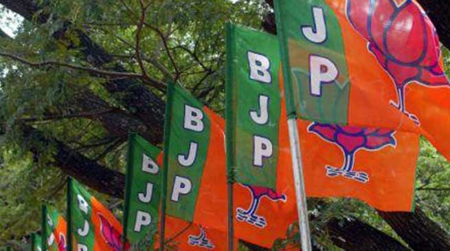 Arunachal- State BJP Lodged Complain against Forged Latter