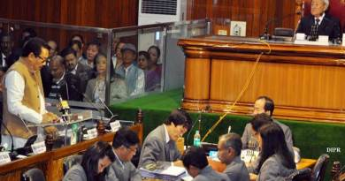 Arunachal Budget 2017-18, Major Financial Announcements