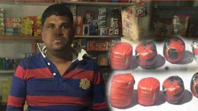 Photo of Barpeta- Explosive Recovered from a Shop