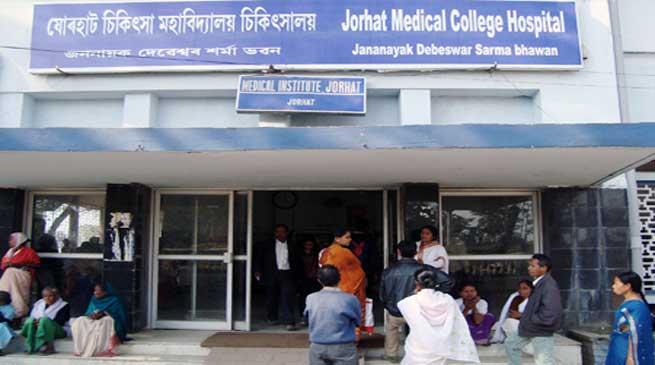 Women allegedly assault a Doctor in JMCH