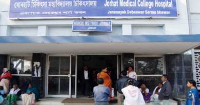 Women allegedly assault a Doctor in JMCH