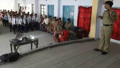BSF organsied Know Your Seema Prahari at Dhubri