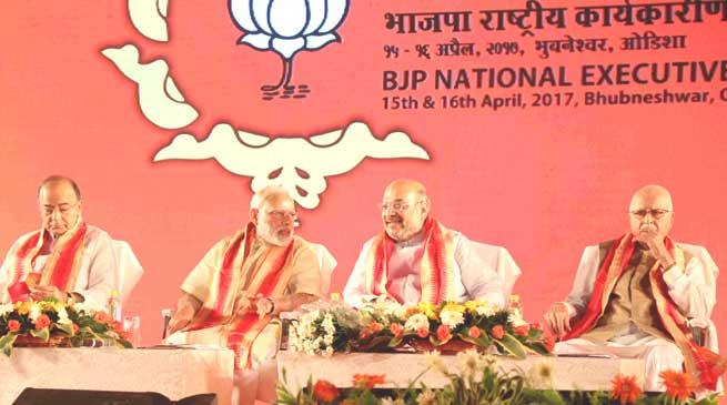 BJP National Executive Begins in Bhubneswar