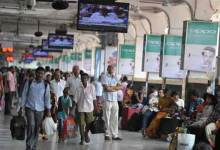 Photo of NF Railway earns 36 Cr from ticketless travellers
