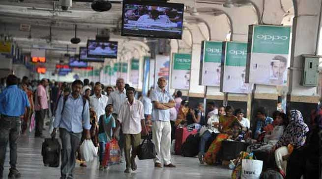 NF Railway earns 36 Cr from ticketless travellers