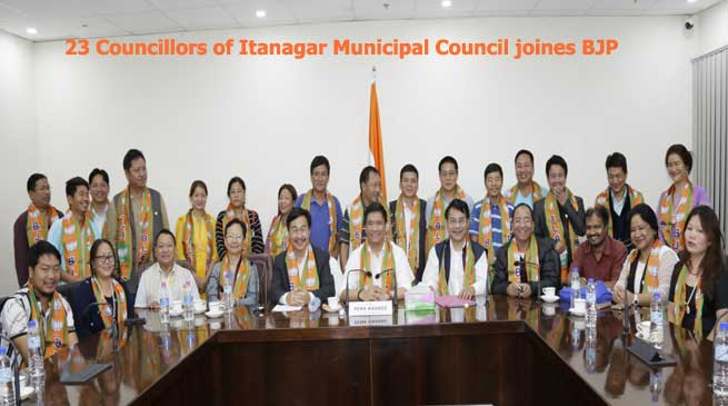 23 Councillors of Itanagar Municipal Council joines BJP