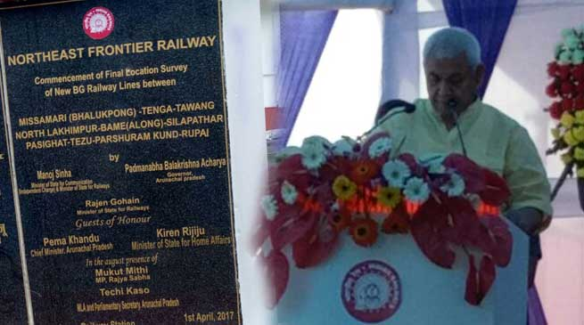 Manoj Sinha commenced location surveys of BG railway lines in Arunachal Pradesh Naharlagun