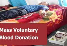 Photo of ABSU Organised Mass Voluntary Blood Donation Camp