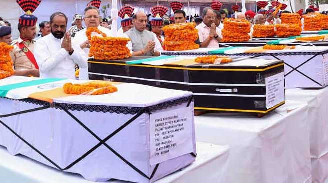 Sukma Maoist Attack- Rajnath singh pays Tribute to CRPF Martyrs