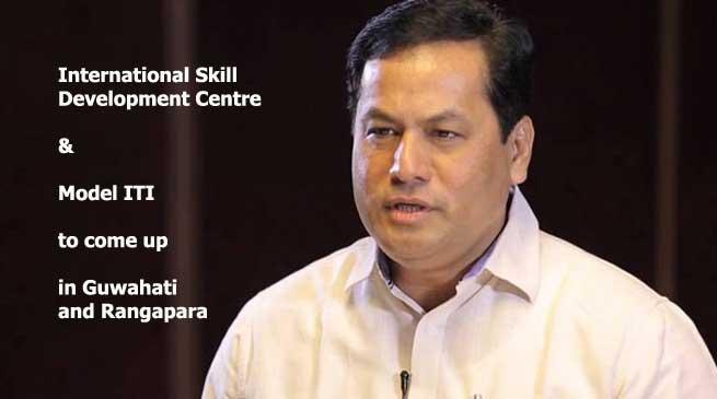 International Skill Development Centre & Model ITI to come up in Guwahati and Rangapara