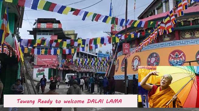Dalai Lama Arunachal Visit- Change in Schedule