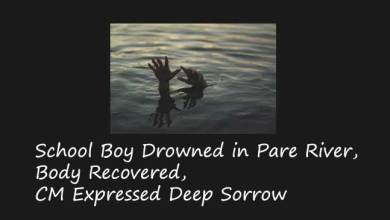 Photo of Itanagar- School Boy Drowned in Pare River, Body Recovered, CM Expressed Deep Sorrow