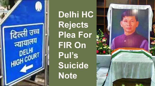 Delhi HC Rejects Plea For FIR On Pul's Suicide Note, Slaps Rs. 2.75 Lakh Fine On Petitioners