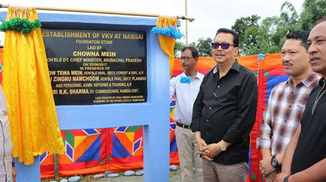 Namsai- Chowna Mein Lays foundation stone for  VKV