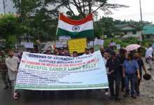 Photo of Gorkha Community carried out solidarity march in Itanagar