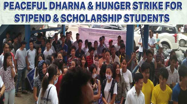 JIC organise Dharna for Stipend &  Scholarship Students