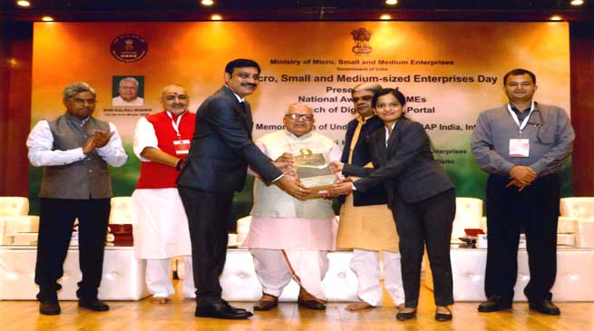 "Basant Khetan receives National Award of ""Best Entrepreneur in NE Region """