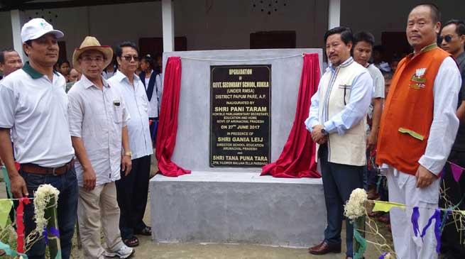 Taram announces 1.36 lakhs for new academic block of Kokila Secondary School