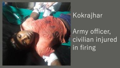Photo of Kokrajhar- Army officer, civilian injured in firing