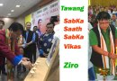 Tawang  and Ziro celebrates 3 years of Modi Government