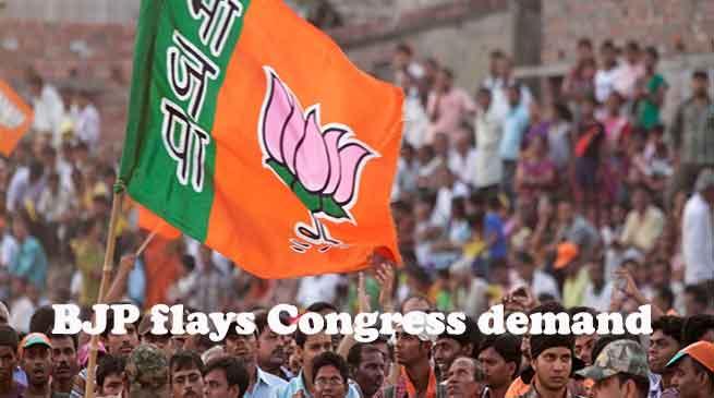 BJP flays Congress demand to release In-charge CS Satya Gopal