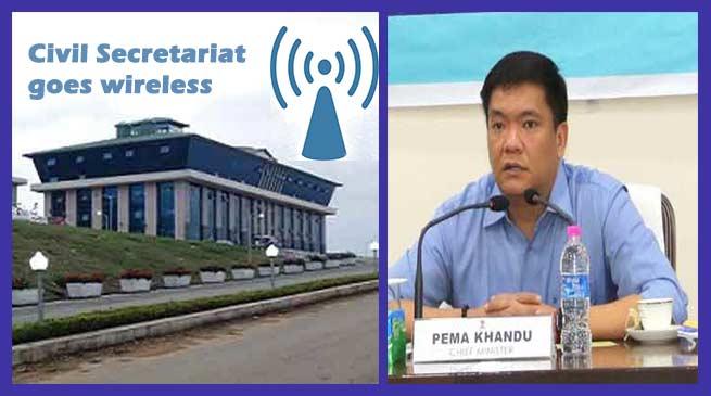 Arunachal- State Civil Secretariat goes wireless