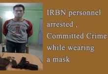 Photo of IRBN personnel arrested, Committed Crime while wearing a mask