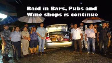 Photo of Itanagar- Raid in Bars, Pubs and Wine shops is continue