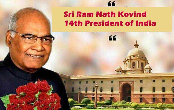 NDA candidate Ram Nath Kovind elected 14th President of India