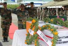 Photo of Assam Rifles pays Tribute to Martyred Rifleman Biju Sorupuwar