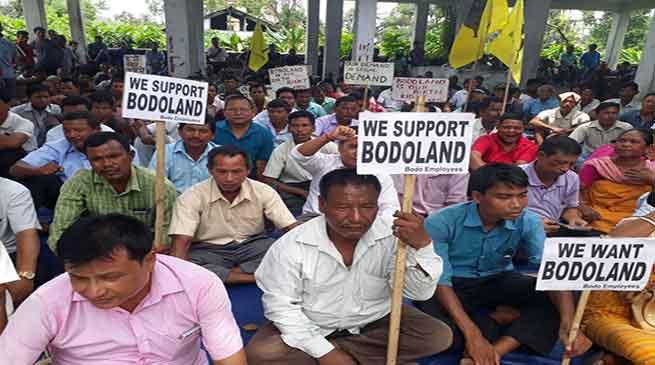 Bodo Employees sitting on dharna demanding Bodoland