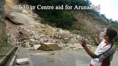 Photo of Centre approves 103.30 Cr Aid for flood hit Arunachal