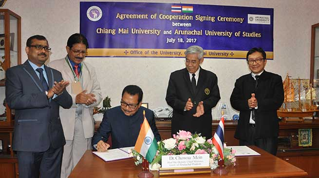 Agreement for Educational Exchange signed between AUS and CMU of Thailand