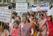 Nagaland Gorkha Association joined  Global Gorkhaland Unity March