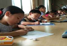 Photo of Hotel PYBSS organises 'Handwriting Olympiad'