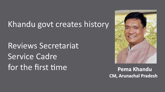 Khandu govt creates history, Reviews Secretariat Service Cadre for the first time
