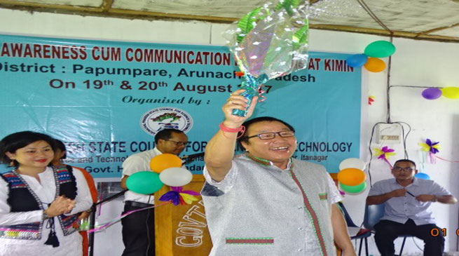 Kimin- Science awareness cum communication programme held