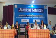 AAPSU organises workshop on challenge faced by women