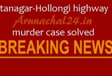 Photo of Itanagar-Hollongi highway murder case solved