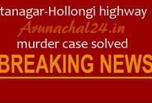 Itanagar-Hollongi highway murder case solved
